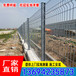 珠海高速防护网桃型柱铁路防护栅栏厂家惠州护栏网价格
