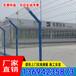 海南公园铁丝网护栏三亚草坪隔离栅栏桃型柱路侧护栏网