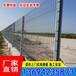 阳江河边护栏网厂家清远厂区围墙铁丝网桃型柱护栏价格
