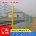 港口铁丝网防护网价格惠州绿化带护栏网梅州桃型柱栅栏