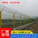 海南工业区护栏网定制海口绿化带隔离栅桃型柱护栏厂家