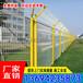 机场防护围栏网规格三亚桃型柱护栏厂家池湖防护网价格