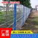 马路护栏网厂家海口铁路防护栅栏海南桃型柱隔离栅定做