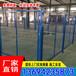 海南厂房围栏网定做三亚仓库隔离围栏厂家公园护栏价格