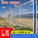 电站防护锌钢栅栏定制潮州勾花网围栏揭阳发电站护栏网