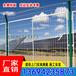 汕尾工业园围栏定制河源草坪防护网风力电站铁丝网护栏