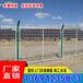 核电风电站隔离网墙定制三亚护栏网厂家海口园林防护网