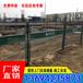 河源桃型柱电站围栏网阳江园林边框护栏网隔离网生产厂