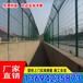 海南体育馆护栏栅栏定制三亚部队护栏网景区围栏网厂家