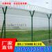 三亚y型柱部队安防网海口场地围栏厂家果园铁丝围栏网