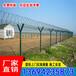 小区防攀爬护栏生产厂三亚机关围栏网海南边框护栏价格