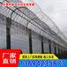 汕尾水电站防护网定做河源监狱刺绳金属网墙边框隔离栅