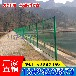 生产水库防护铁丝网厂家汕尾园林护栏网河源农场围栏网