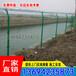 小区防护围栏网三亚场地隔离网定做海南水源地防护围网