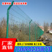 海南水库防护网定做三亚园林铁丝护网厂家学校防护栅栏