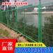 三亚水库防护围网厂家海南景区护栏网草坪隔离栅栏价格