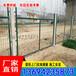 供应浸塑边框护栏厂家河源铁路防护网阳江高速护栏价格