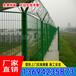 肇庆开发区围界网定做铁路防护网厂家惠州镀锌防护栅栏
