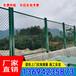 梅州绿色球场围网定做汕尾勾花网护栏厂铁丝网围栏护网