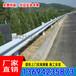 乡村道路防撞板定制梅州波形钢板护栏汕尾县道波形护栏