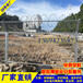 高铁防护围栏网生产厂汕尾地铁隔离围网定做河源钢板网