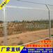 销售轨道隔离围网惠州铁路隔离网定做梅州地铁防护护栏