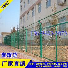 海口厂区隔离护栏网三亚市政路侧防护网绿化带护栏定做