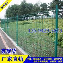 多规格护栏网现货三亚绿化带围栏网厂家海南果园铁丝网