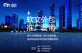 专业的拉米拉深圳全网营销推广工具,提升企业知名度