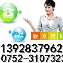 惠州防水补漏公司,惠州防水公司,惠州防水堵漏公司,旺固防水官网图片