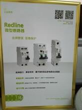 USP、自动转换开关、静态转换开关、中低压配电设备消触器、继电器、启动器及变频器等
