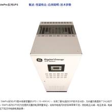 USP、自动转换开关、静态转换开关、中低压配电设备消防产品等