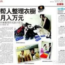 广州深圳哪里有陪同购物色彩私人衣橱整理服务