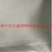 供应亿鑫DPP100目T恤丝印网布39T陶瓷印刷网纱