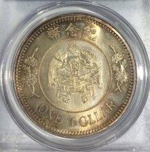 达州大元帅纪念币出手