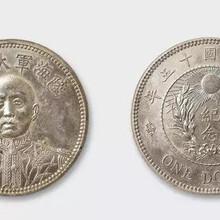 大元帅纪念币市场