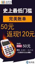 手刷MPOS机会员宝上海地区招代理会员宝手机POS机