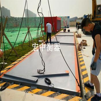 安徽黃山180噸3x18M汽車衡可打磅單免費安裝