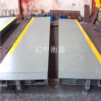湖南懷化100噸檢測汽車質量電子地上衡/地秤剖分式