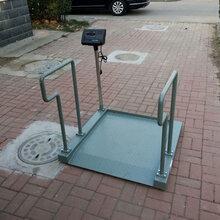 广东深圳500kg医院用轮椅电子地磅秤