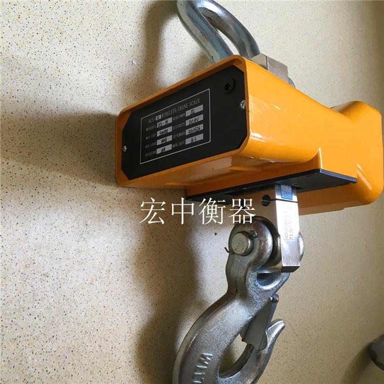 广西壮族自治贵港50吨行车电子吊钩秤10T吊磅
