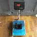 辽宁抚顺30kg计数台秤电子台秤精度1g电子秤