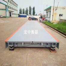 黑河100吨收粮地秤80T固定式电子磅秤