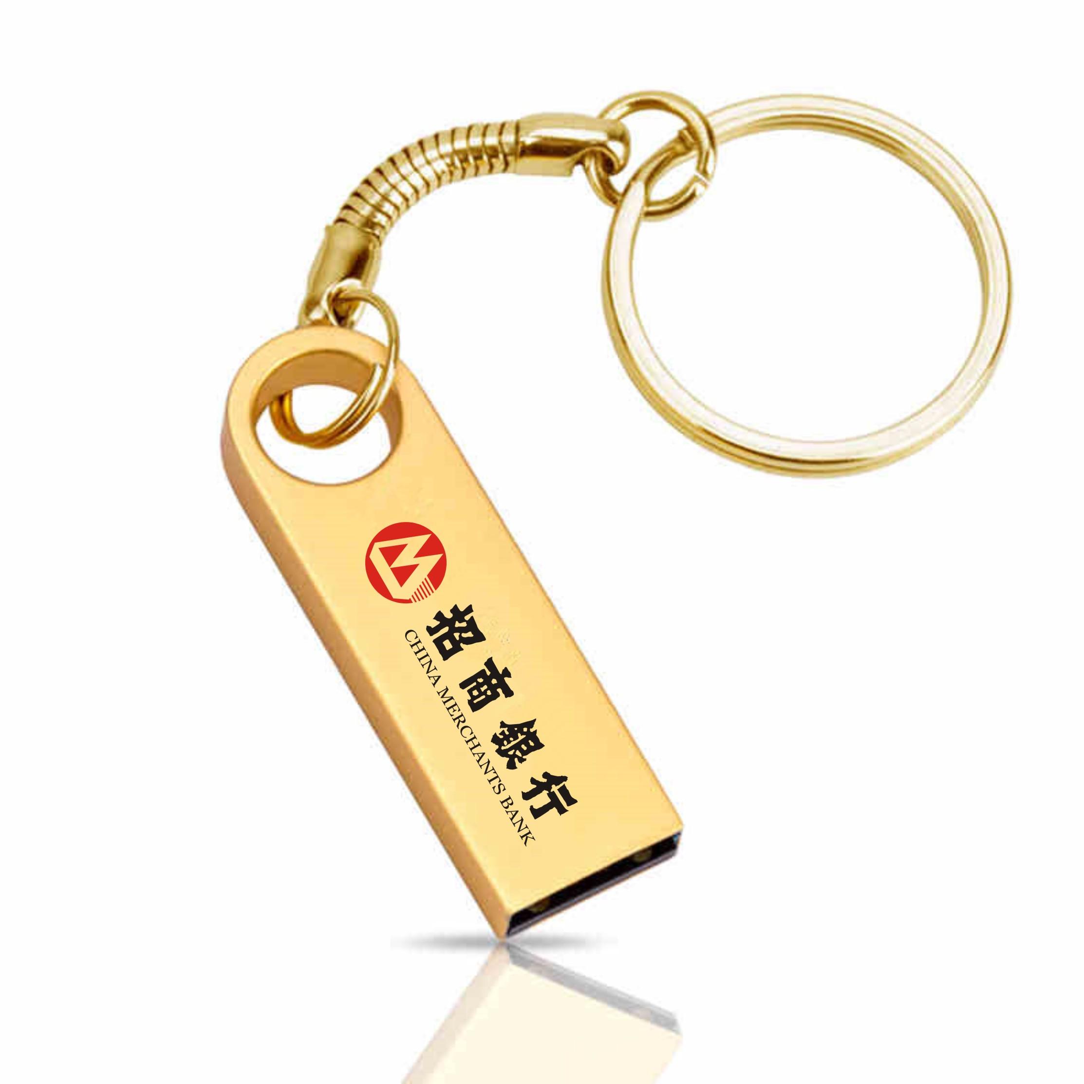 京城工体音乐u盘金属款厂家直销金属音乐符号吊环钥匙扣U盘