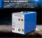 常州冷焊机SZ-1800首选上海生造冷焊机