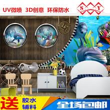 3d卡通動漫墻紙防水兒童房壁紙幼兒園游泳館電視客廳背景大型壁畫圖片