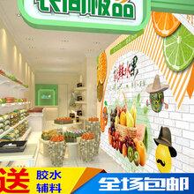 3d奶茶小吃冷饮墙纸汉堡西餐厅休闲吧水果连锁超市甜品背景墙壁纸图片