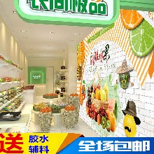 3d奶茶小吃冷飲墻紙漢堡西餐廳休閑吧水果連鎖超市甜品背景墻壁紙圖片