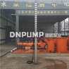 DN300KW井用潛水泵廠家