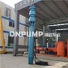 环保设备潜水泵井用系列
